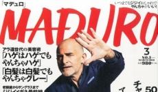 Oipet the Japanese press / Maduro